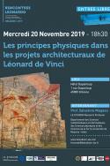 Les principes physiques dans les projets architecturaux de Léonard de Vinci